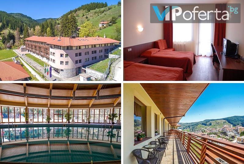 Пакети за двама със закуски и вечери + ползлване на басейн, фитнес и сауна в Хотел Борика****, Чепеларе