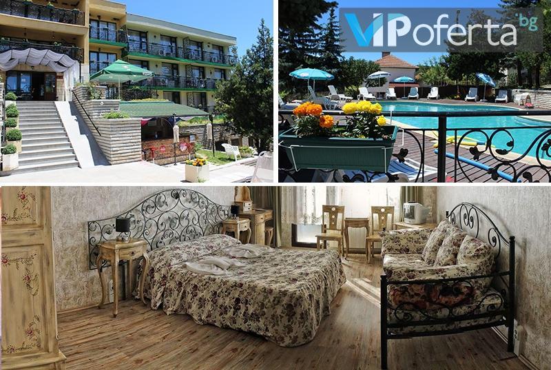 Делнични пакети с 3, 4 и 5 нощувки на база All inclusive + Мокър бар и Минерален басейн в Хотел Виталис, Пчелин