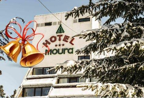 НОВА ГОДИНА в БОРОВЕЦ, хотел МУРА 3*! 3 Нощувки със 3 закуски + 2 Вечери + 1 ПРАЗНИЧНА Вечеря на цена от 499 лв. на Човек