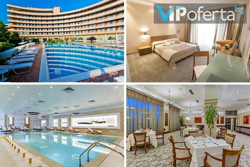 Еднодневен пакет със закуска и вечеря, Лечебен басейн и СПА в Гранд Хотел Поморие 5*