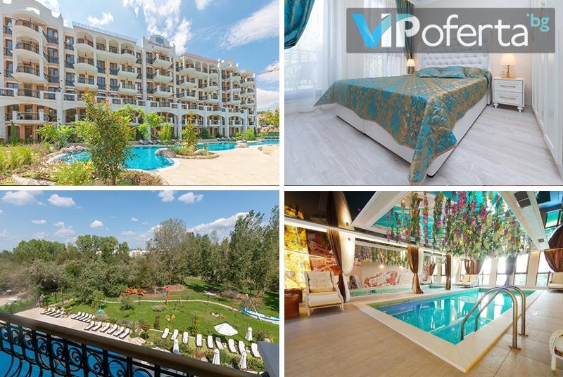 Еднодневен пакет в студио или апартамент + ползване на релакс зона и вътрешен басейн от Апарткомплекс Harmony Suites Grand Resort
