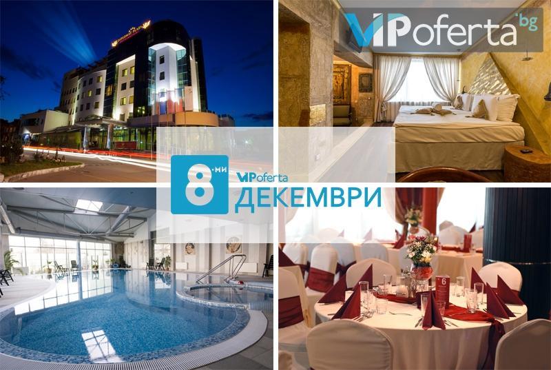 Еднодневен и двудневен пакет със закуски и празнична вечер с DJ, дискотека и СПА в DIPLOMAT PLAZA Hotel & Resort****