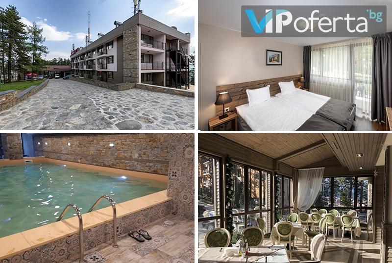 Делнични пакети със закуска и процедури + ползване на басейн, сауна и солна стая в Балнео хотел Панорама, Велинград