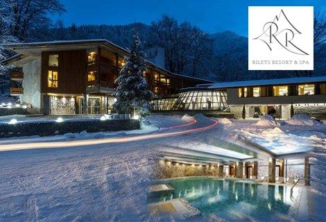 НОВА ГОДИНА до Рилски манастир, в луксозния хотел RILETS RESORT & SPA: ПАКЕТ от 3 нощувки със закуски и ВЕЧЕРИ + Празнична Новогодишна вечеря и програма само за 488 лв. на ЧОВЕК + СПА
