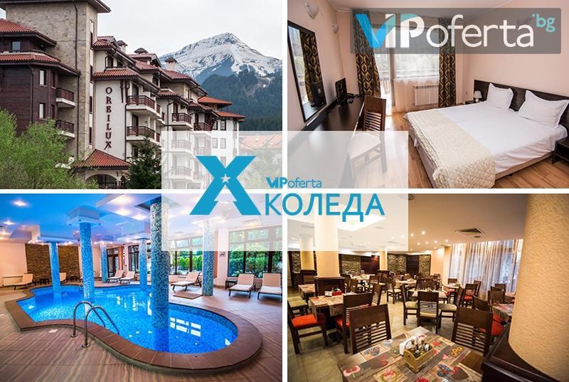 Празнични пакети със закуски и вечери + басейн, сауна, парна баня и Шатъл до Лифта в хотел Орбилукс, Банско