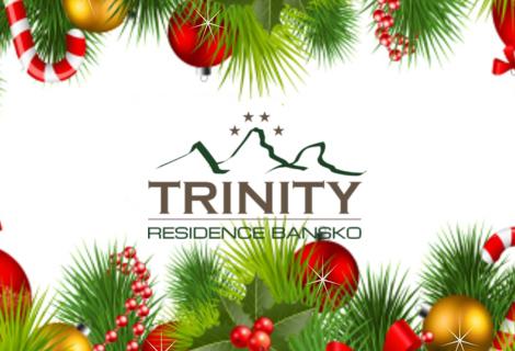 КОЛЕДА в Банско, Хотел Тринити 4*! Нощувка със Закуска и Вечеря за 77 лв на ЧОВЕК + Басейн и Спа