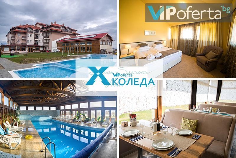 Тридневни пакети със закуски и вечери + ползване на минерален басейн и Релакс зона в Хотел Seven Seasons, Баня, Разлог