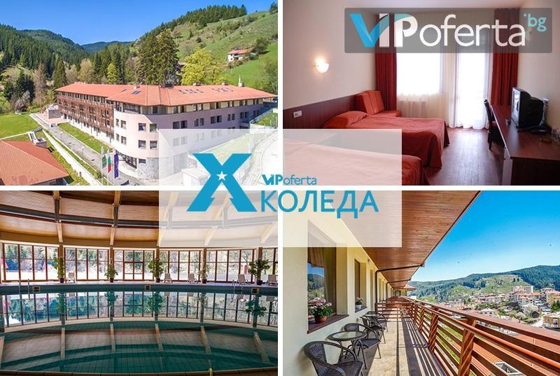 Пакети със закуски и вечери + ползлване на басейн, фитнес и сауна в Хотел Борика****, Чепеларе