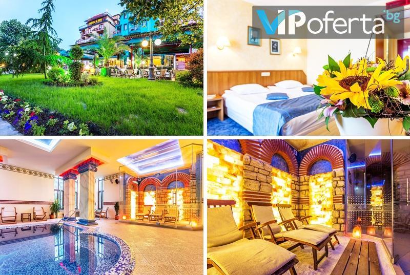 Двудневни и тридневни пакети със закуски и процедури + басейн и СПА в Хотел St. George, Поморие