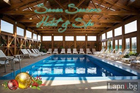 КОЛЕДА в БАНЯ, Seven Season Hotel & SPA: 3 Нощувки със закуски и Вечери, вкл. традиционна вечеря на Бъдни вечер и празнична Коледна вечеря +  за 200 лв. на Човек + Минерален БАСЕЙН и Сауна