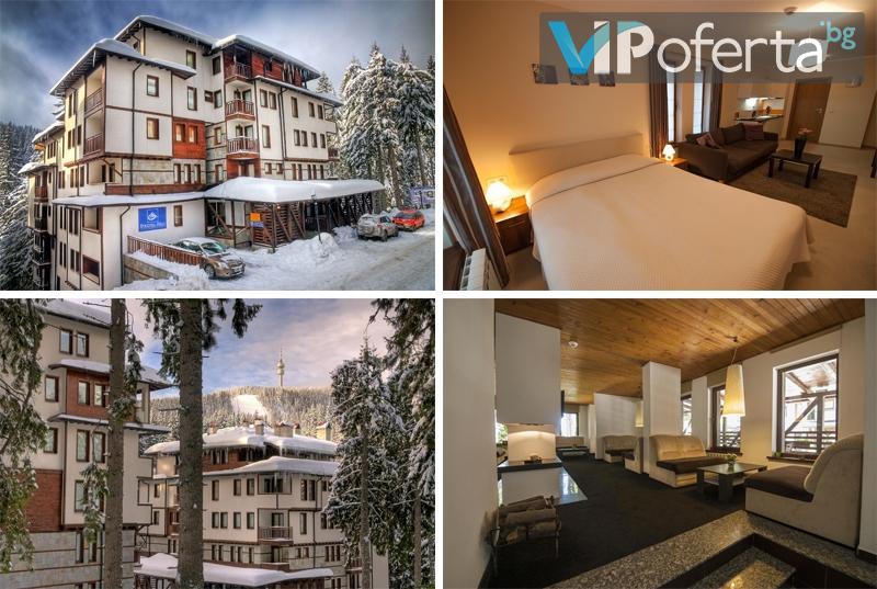 Еднодневен делничен и уикенд пакет със закуска или закуска и вечеря + релакс зона в Green Life Pamporovo Family Apartments***