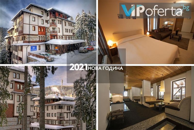 Празнични пакети със закуски, следобедни закуски с или без вечери и релакс зона в Green Life Pamporovo Family Apartments***