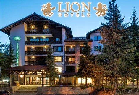 КОЛЕДА в БОРОВЕЦ 4, Хотел LION*: 3 Нощувки със закуски + 2 ВЕЧЕРИ + Празнична Коледна вечеря за 350 лв на Човек + Дете до 11.99 Безплатно настаняване + Басейн, Фитнес, СПА!