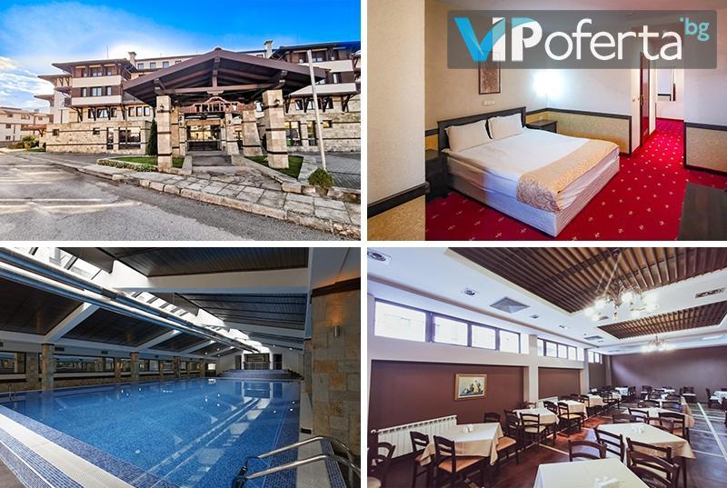 Еднодневен пакет със закуска + ползване на отопляем басейн и джакузи в Хотел Тринити Резидънс, Банско