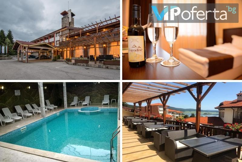 Еднодневни делничен и уикенд пакети със закуска и вечеря + ползване на басейн и СПА в Парадайс СПА Хотел, Цигов Чарк