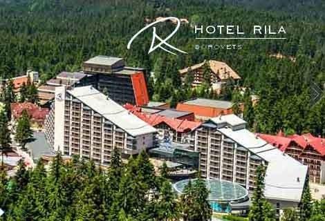 УИКЕНД в БОРОВЕЦ, в любимия хотел РИЛА 4*: Нощувка със Закуска за 150 лв. за ДВАМА + БАСЕЙН + Безплатни уроци по плуване за децата!