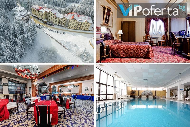 Еднодневен пакет със закуска и вечеря + ски гардероб, шатъл до лифта, басейн и СПА в Хотел Пампорово****
