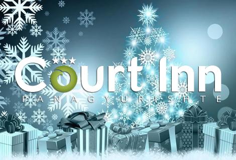 Коледа в ПАНАГЮРИЩЕ, Хотел Court Inn: 2 Нощувки + Закуски + Коледна празнична вечеря и брънч на 26.12.2020 г за 99 лв. на Човек