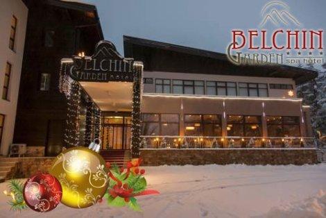 КОЛЕДА в хотел BELCHIN GARDEN 4*: ПАКЕТ от 4 Нощувки със закуски + ДВЕ ПРАЗНИЧНИ Вечери с Богата Музикална програма и анимация + Wellness пакет на цена от 410 лв. на Човек