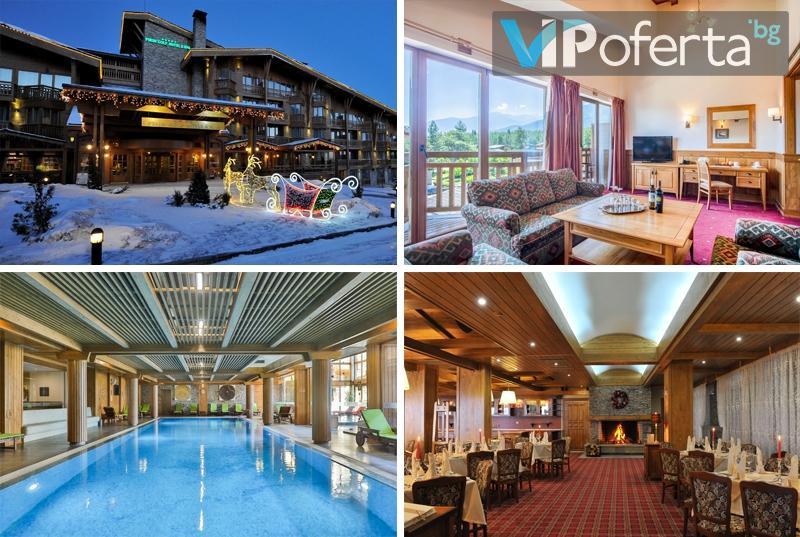 Еднодневни пакети за двама със закуски и вечери + басейни и СПА зона в Pirin Golf Hotel & SPA*****