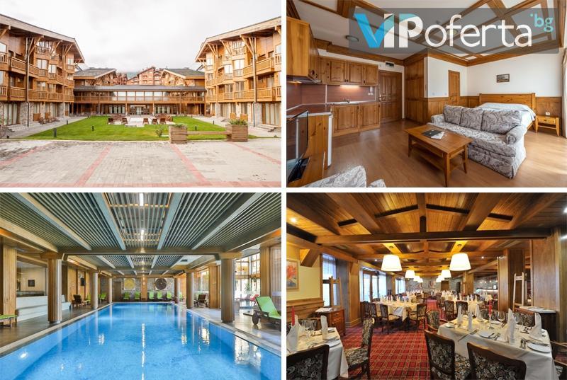 Еднодневен пакет за двама със закуска и вечеря + ползване на басейни и СПА в Pirin Golf & Country Club Апартаментен Комплекс****