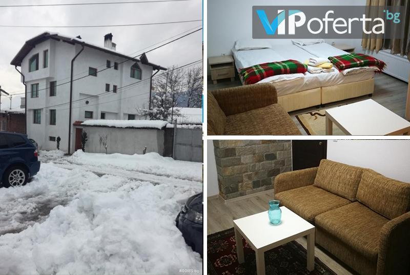 Еднодневен пакет + лифт карта за ски зона Добринище в Къща за гости Байракови, Добринище