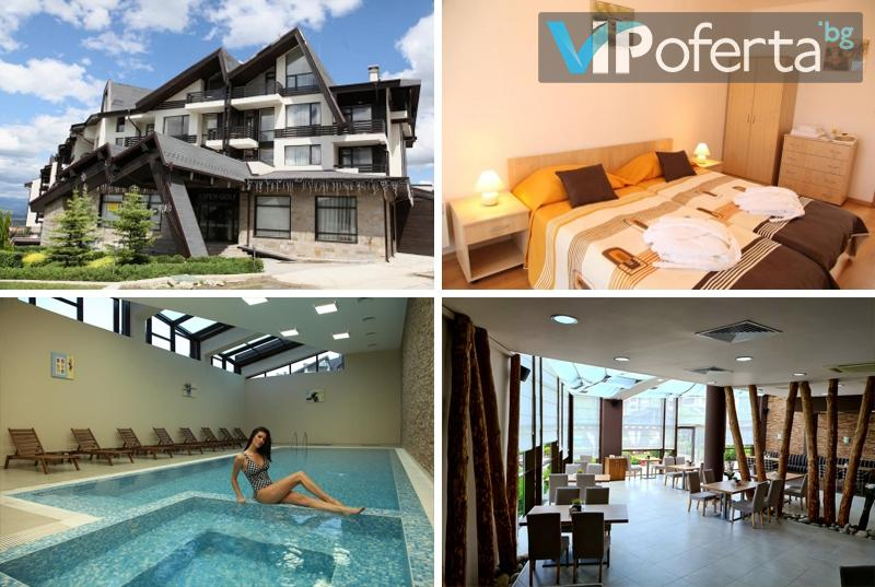 Празнични пакети в студио или апартамент със закуски и вечери + ползване на басейн и сауни в Хотел Аспен Ризорт Голф и Ски, до Банско
