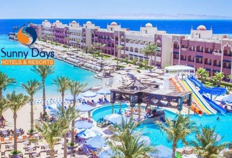 ЕГИПЕТ, ХУРГАДА, Sunny Days Resort SPA & Aqua Park 4*: ЧАРТЪРЕН ПОЛЕТ + 7 нощувки ALL INCLUSIVE за 786 лв на Човек!