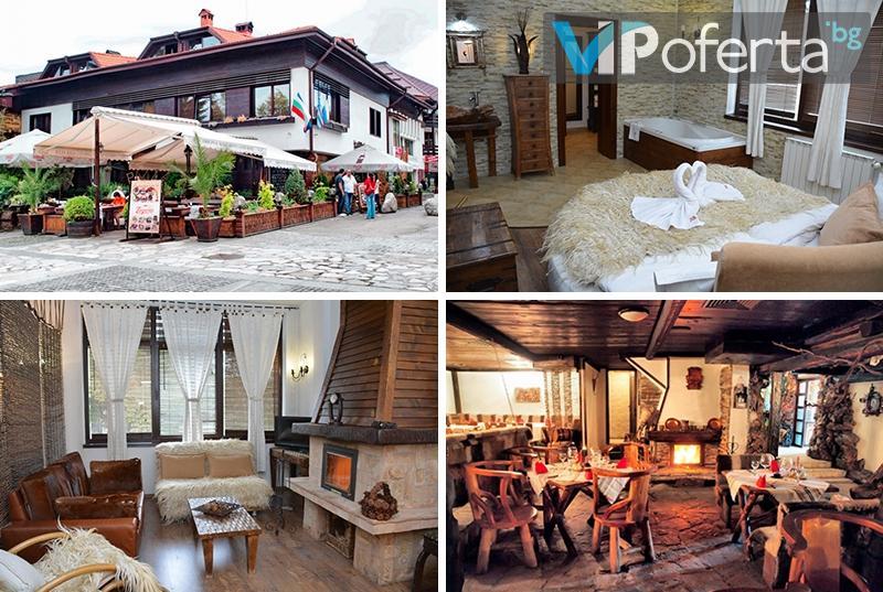 Еднодневен пакет със закуска + ползване на Сауна и Релакс зона в Бутик-хотел Момини двори, Банско