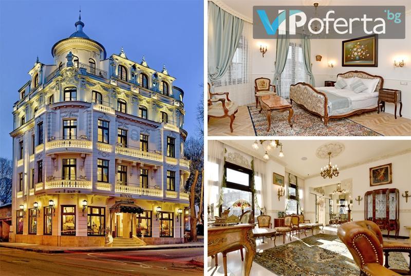 Еднодневен пакет за двама в стая делукс в Хотел Роял, Варна