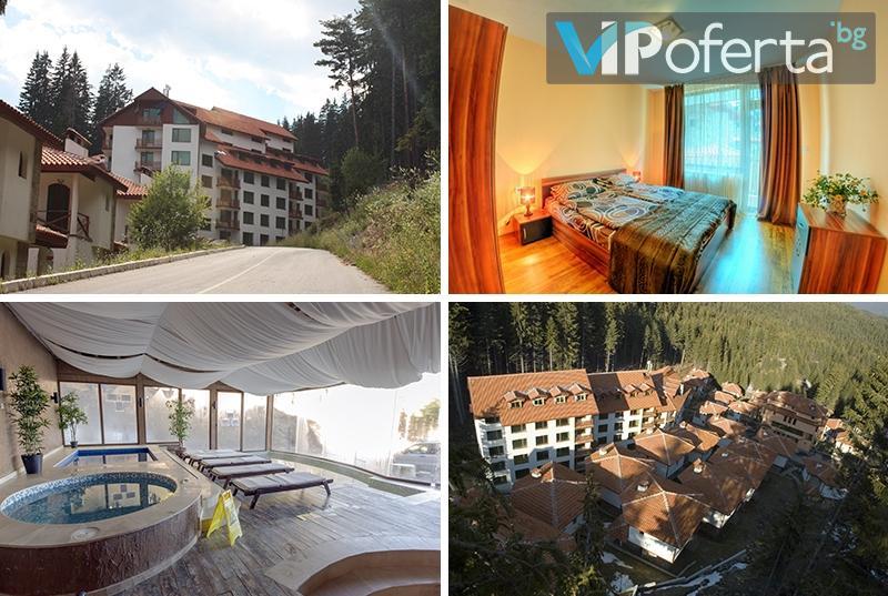 Еднодневен пакет със закуска и вечея за двама или трима + топъл басейн и СПА в Апарт-хотел Forest Glade, Пампорово