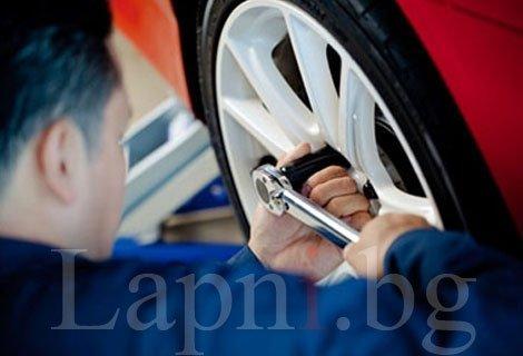 Дойде му времето! Смяна на гуми на всички видове автомобили от АВТОMАКС на специални цени от 19.90 лв.!